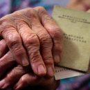Главное о новых пенсиях: как пересчитать надбавку и учтут ли в стаже декрет