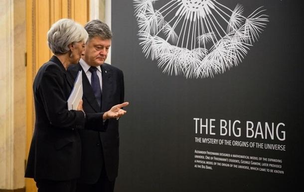 ВАЖНО! НБУ хочет, чтобы Украина не выбралась из долгов перед МВФ