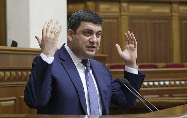 Гройсман радуется и хвастается! Премьер-министр записал пафосное видеообращение к украинцам