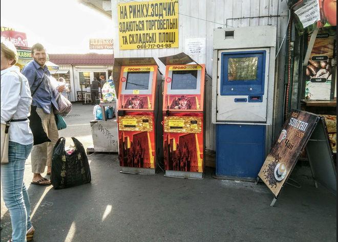 По Киеву установили лохоматы. Узнайте, как из нас выкачивают деньги