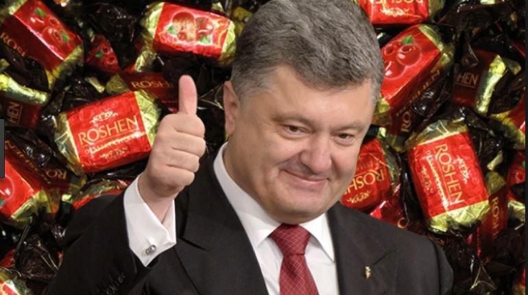 УЖАС! Перед покупкой сладостей от Порошенко тысячу раз проверьте содержимое!