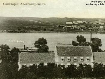 А вы знали? Немцы построили в Украине курорт Александробад