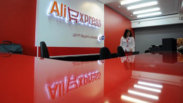Взялись за Aliexpress. Власти собираются ограничить доставку в Украину дешевых товаров из-за границы