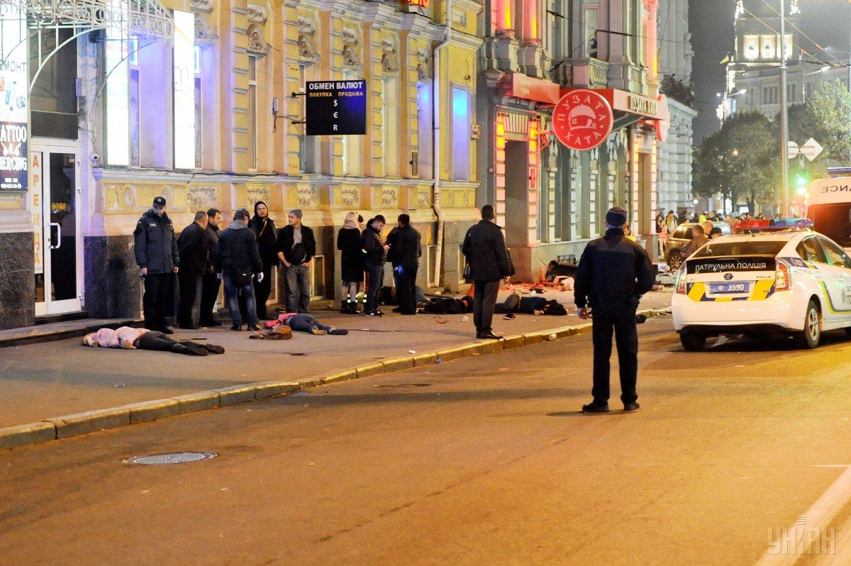ДТП в Харькове: защита Зайцевой сделала заявление
