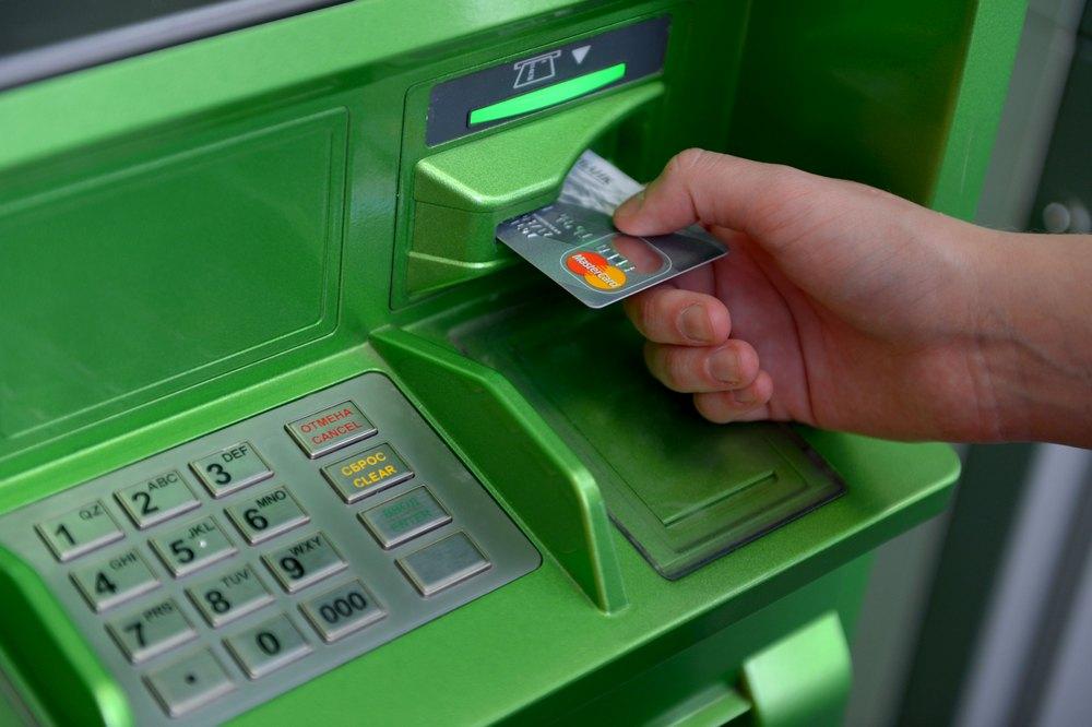 СРОЧНО! ПриватБанк начал блокировать карточки украинцев: причина поражает!