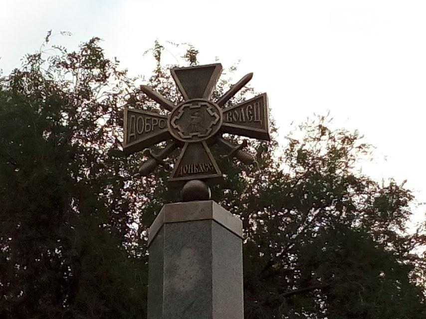 Ростовнаш? Там установили памятник украинской армии