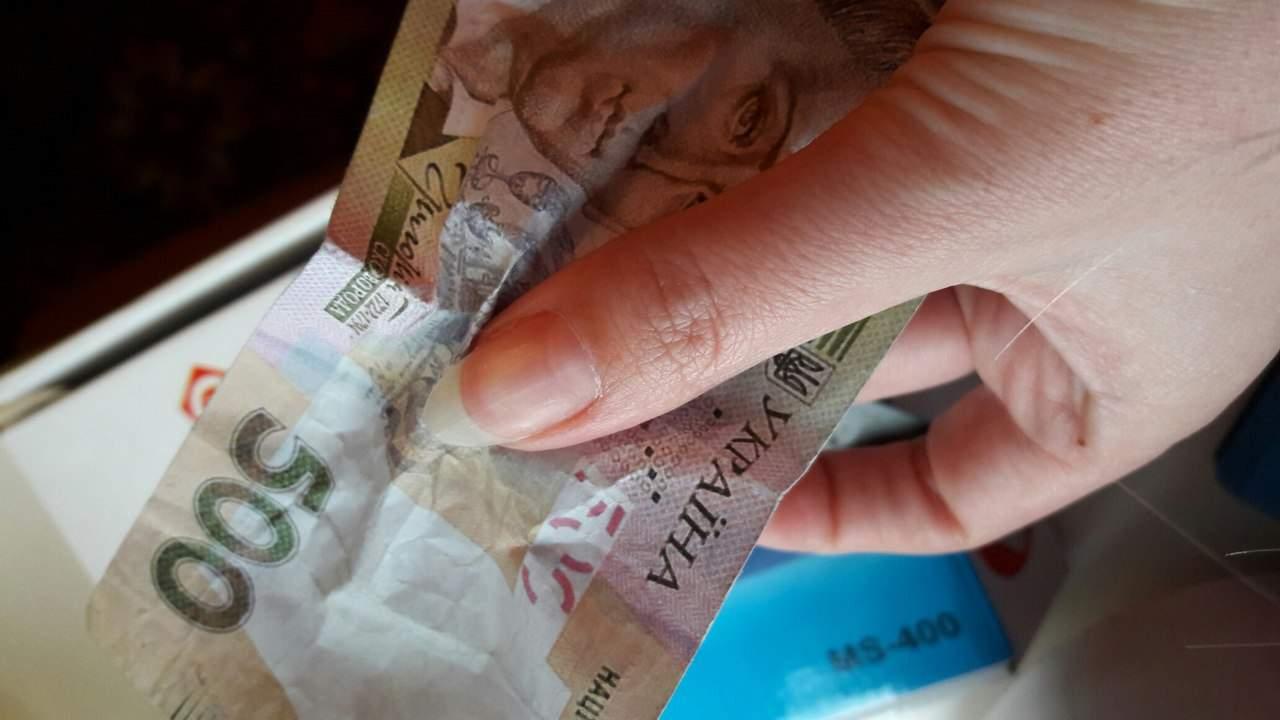 ВНИМАНИЕ: в Украине огромный наплыв фальшивых денег
