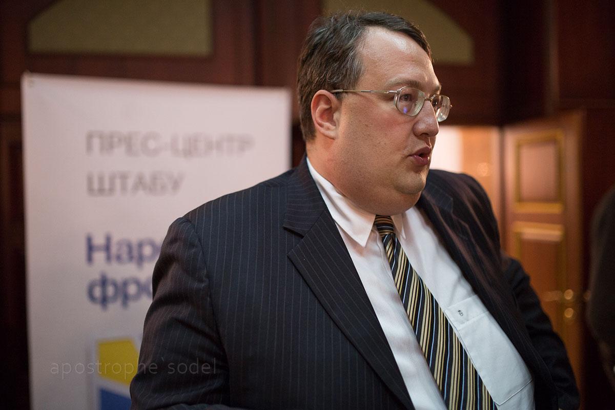 Геращенко: теракт видимо организовали российские спецслужбы