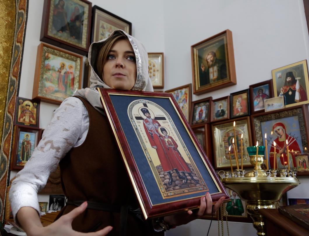 """Святая """"Няш-Мяш"""": в России предложили канонизировать Поклонскую"""