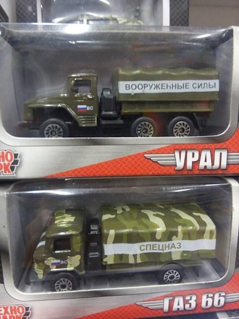 Скандал: в столичном гипермаркете рекламировали российский спецназ