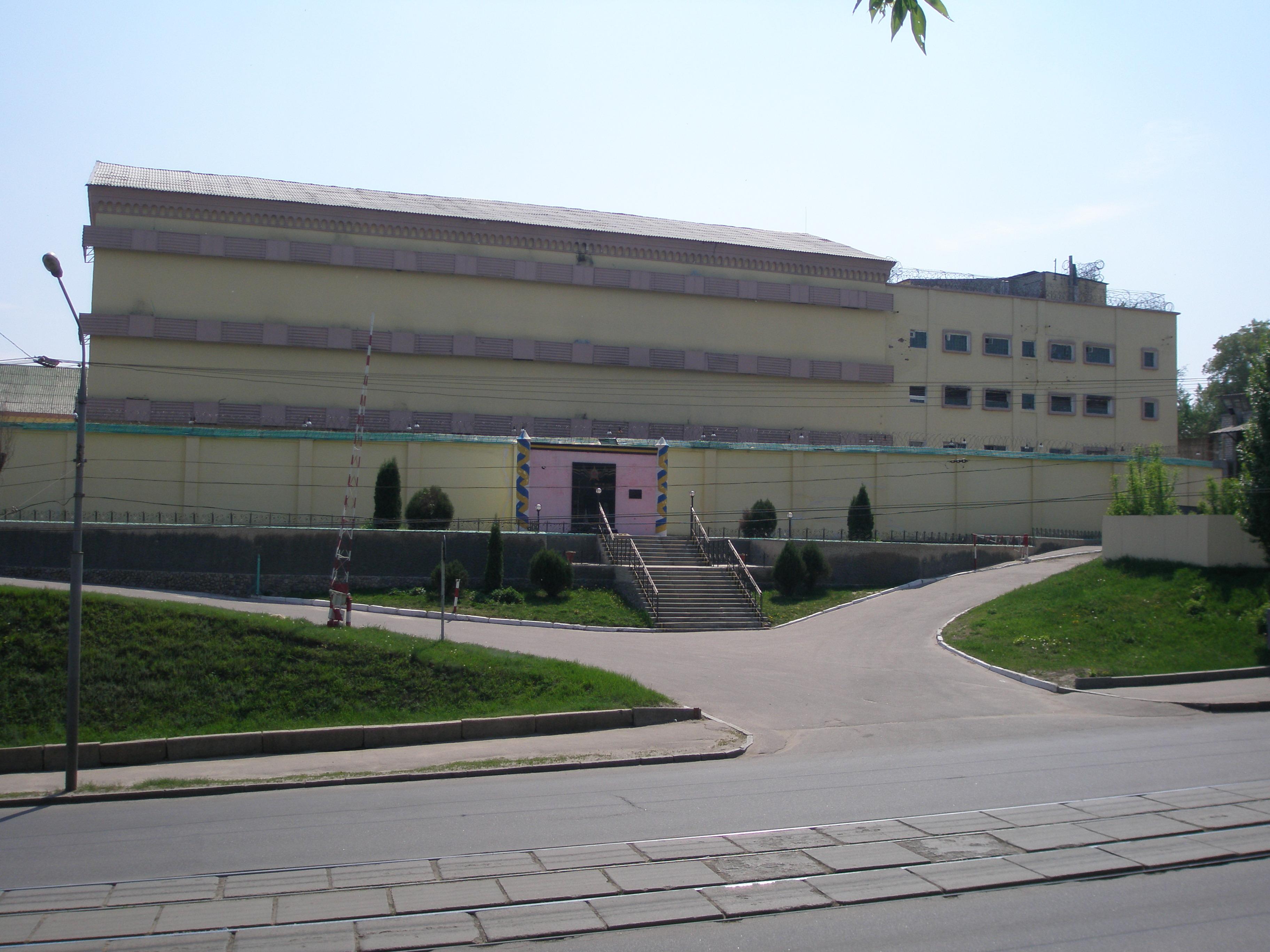 Харьковскую мажорку Зайцеву посадили в гламурное СИЗО. Фото