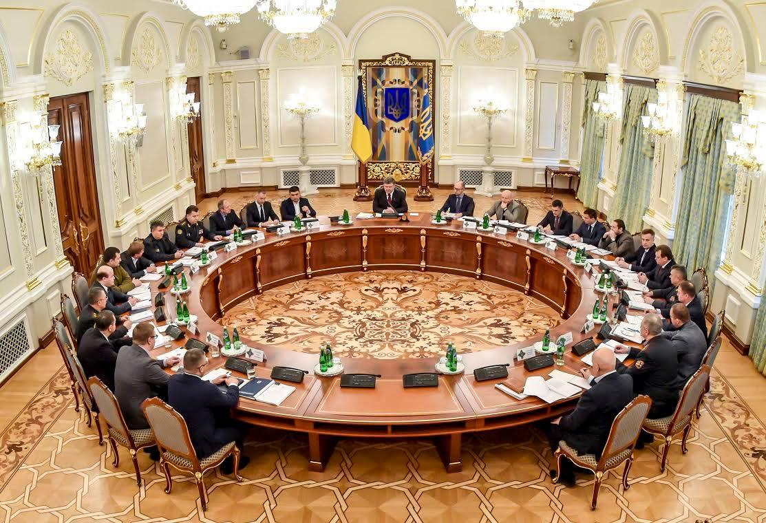 СРОЧНО! Важное заседание СНБО по войне на Донбассе