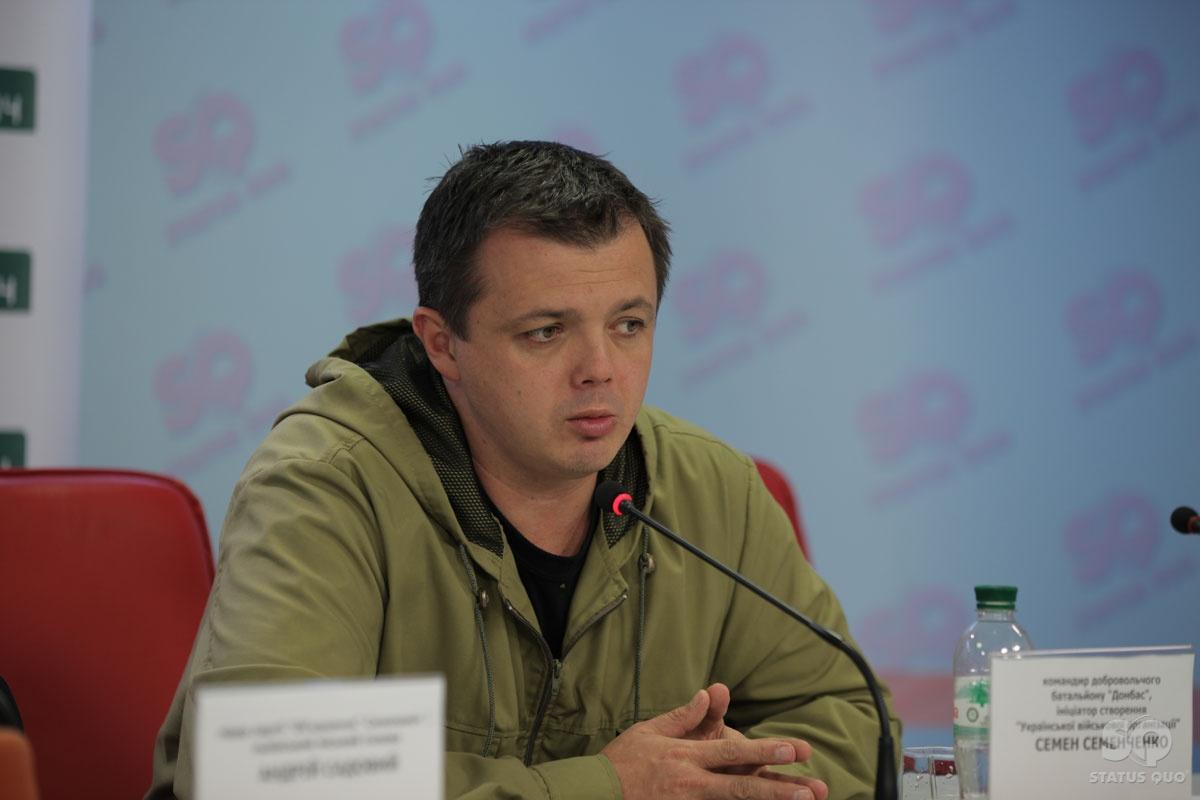 Семенченко обратился к украинцам: срочно нужна ваша помощь