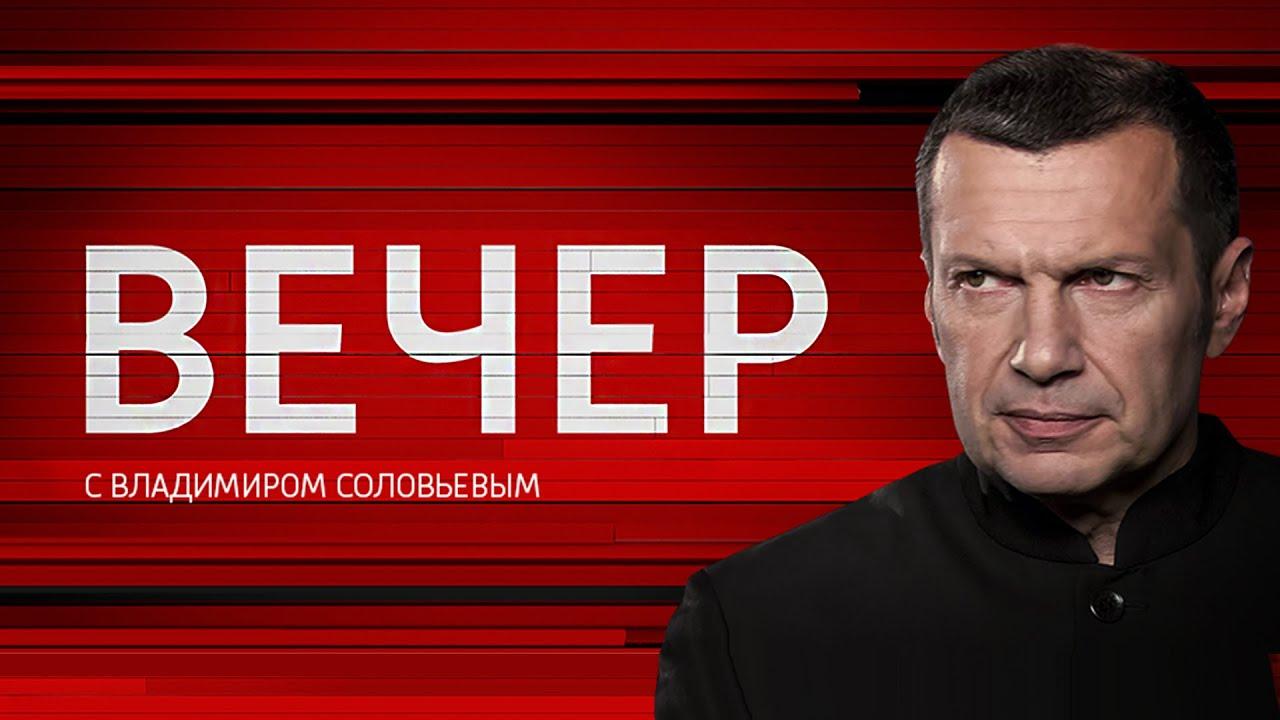 Бред сумасшедшего: украинский политик в эфире РосТВ звонко подпевал Соловьеву