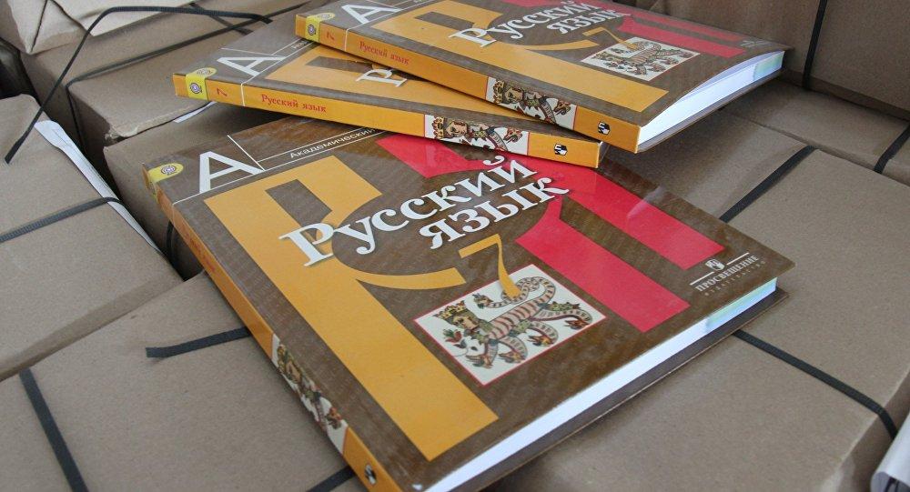 Русскому языку в Украине дали зеленый свет! ОФИЦИАЛЬНО