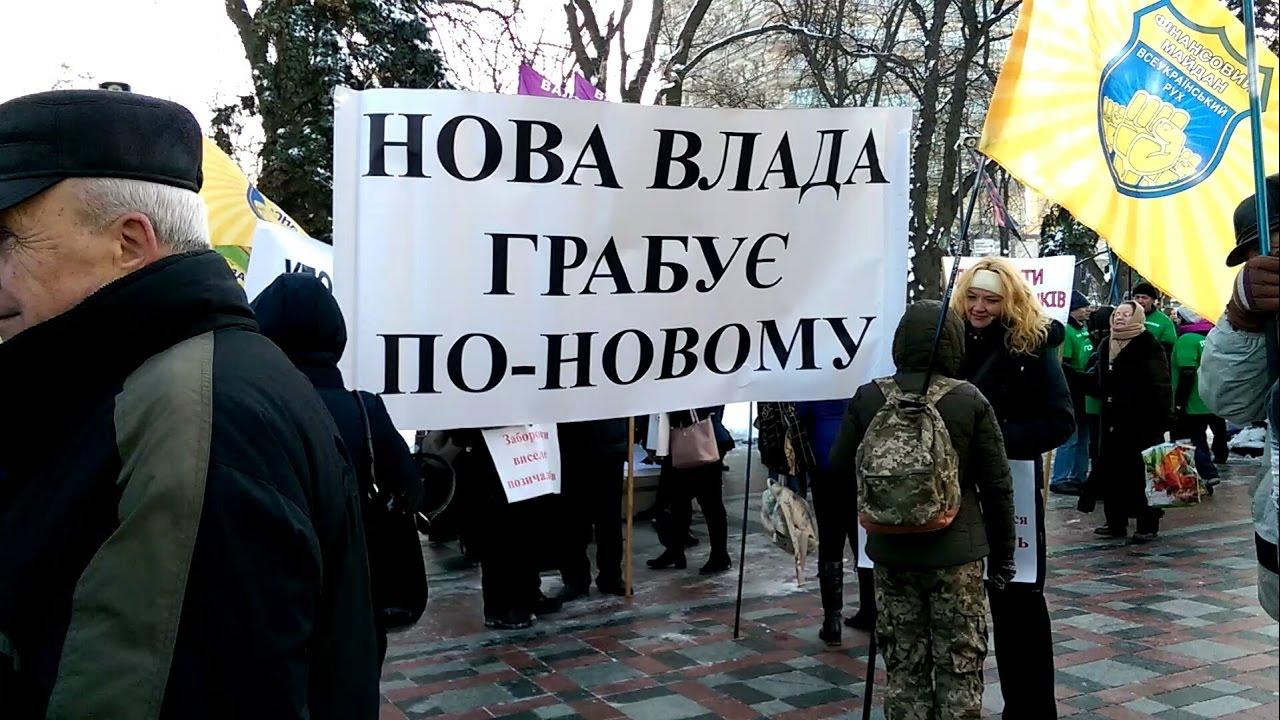 Сергій Лещенко: кілька сімей вирішили, що Україна – це їх власна нагорода за майдан