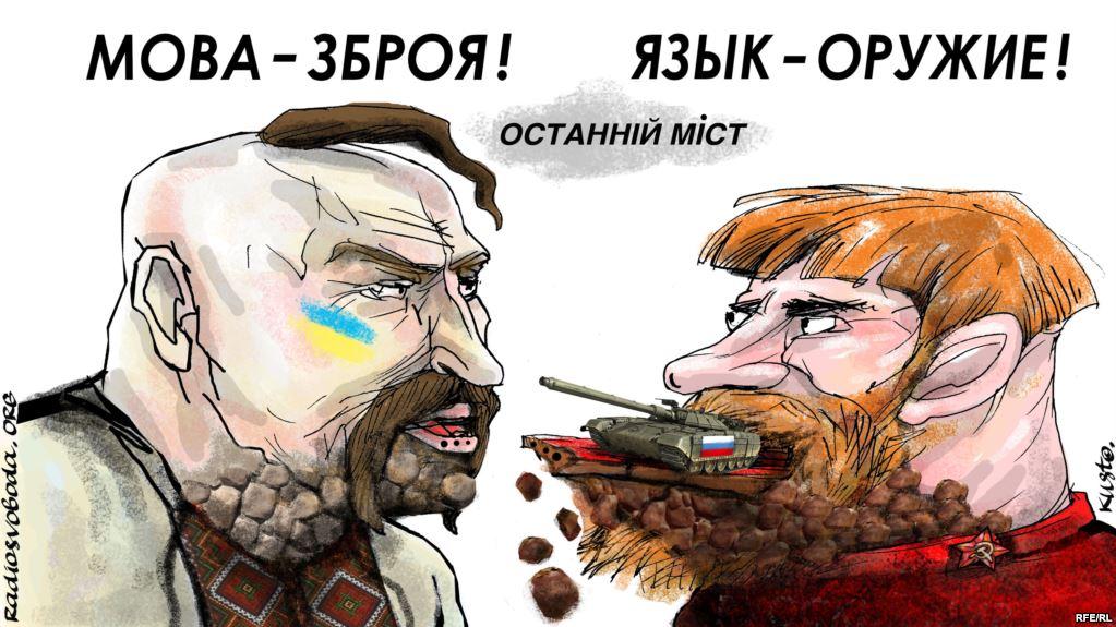 Мнение: украинский язык – главный враг России