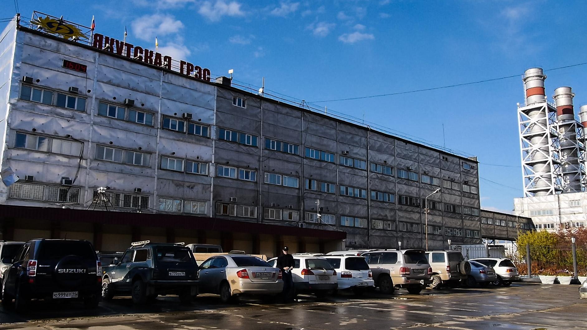 СРОЧНАЯ НОВОСТЬ! Взрывы и пожар на российской ГРЭС