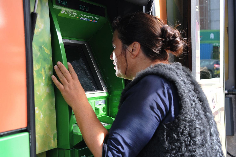 ВАЖНО: украинцев ожидает блокада банковских карточек