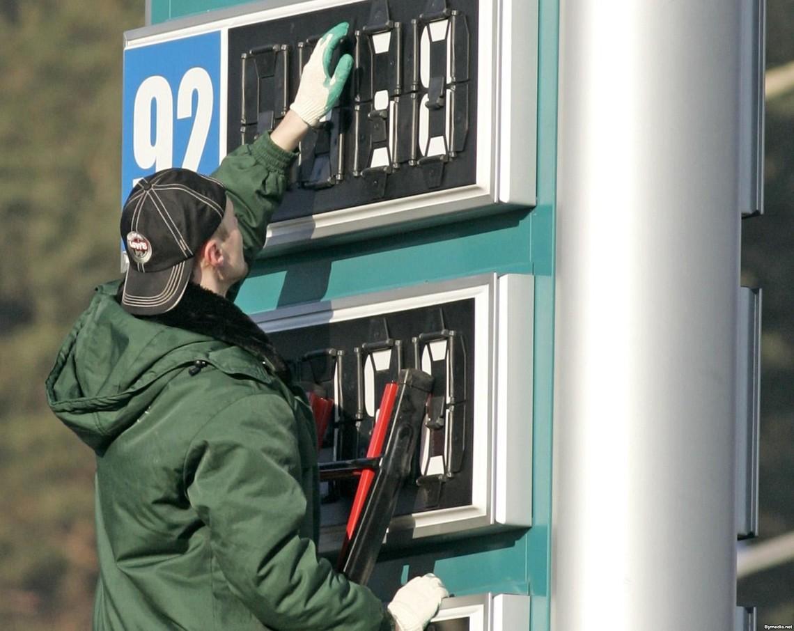 ВАЖНО! Цены на бензин бьют рекорды! Скоро подорожает все подряд?