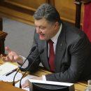 После отмены неприкосновенности Рада станет «ручной» для Порошенко, – эксперт