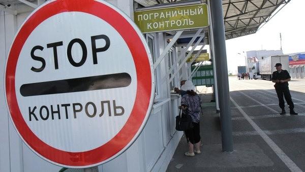 ШОК! Женщина пыталась прорваться через границу с живым багажом!