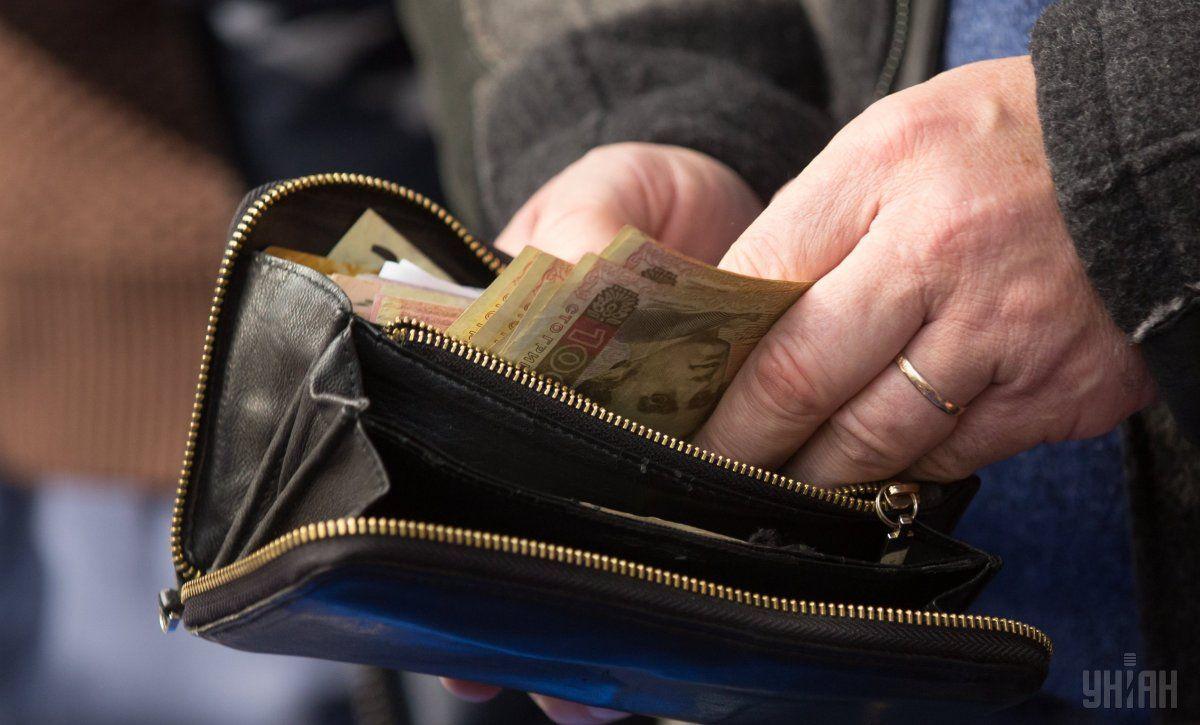 ВАЖНО: как изменятся зарплаты украинцев в 2018 году. Официальная информация