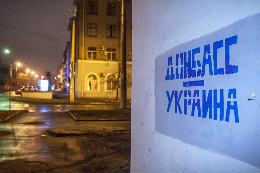 """Боевики """"ЛДНР"""" в панике: на оккупированном Донбассе растут проукраинские настроения"""