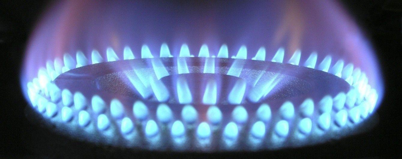 Гройсман снизил цену на газ. Но только для своих