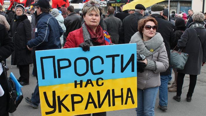 Россияне: хватит имперских портянок. Крым отдать, Украину не трогать
