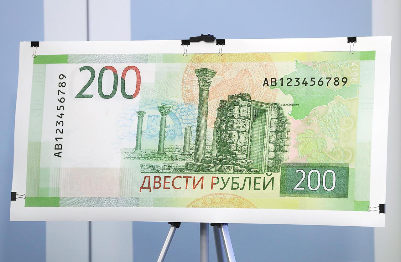 ВНЕЗАПНО! Посмотрите, что изобразили на новых российских рублях