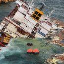 Крушение российского судна у берегов Японии. Детали происшествия!