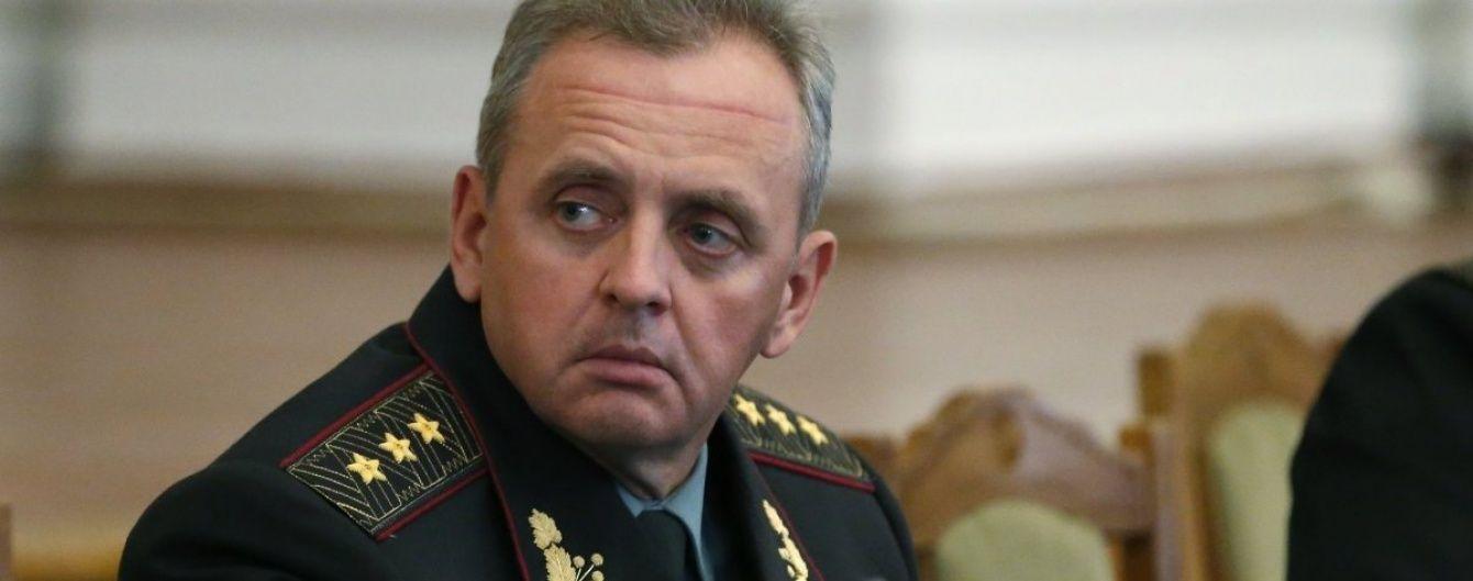 """СРОЧНО! Луценко взялся за начальника Генштаба! Что """"светит"""" Муженко?"""
