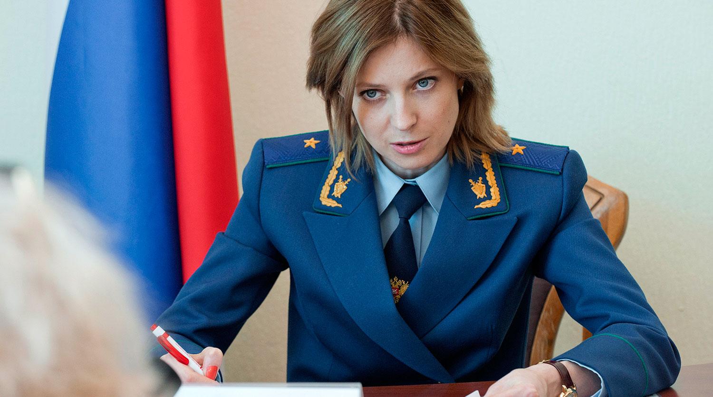 ШОК! Неадекватная экс-прокурорша Крыма служит в Госдуме РФ с украинским паспортом!