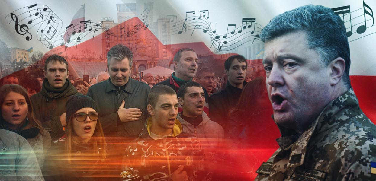 Гремучая смесь: как Украина рассорилась с очередным соседом
