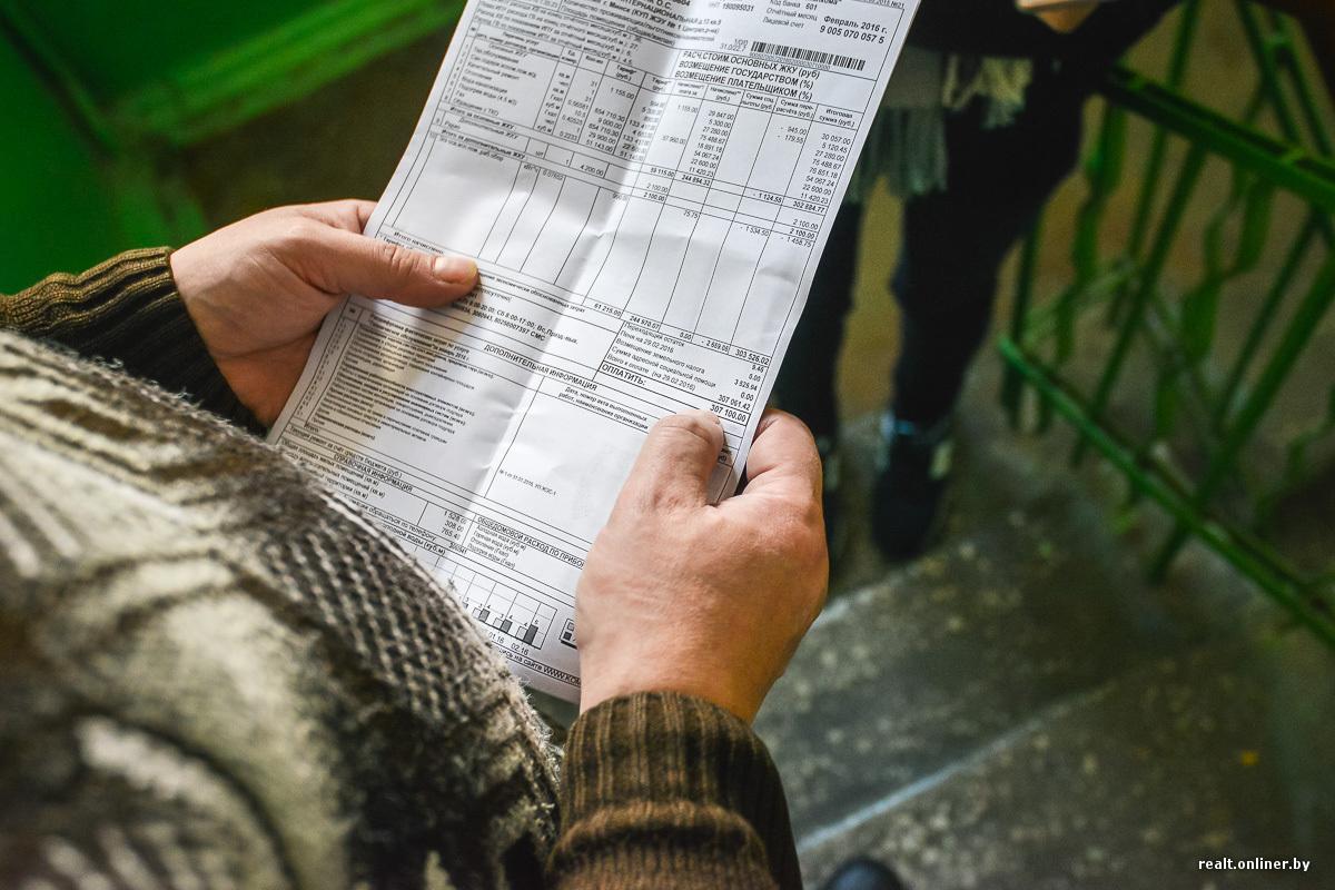 ВАЖНО: киевлянам в три раза повысят оплату за газ при отсутствии счетчика