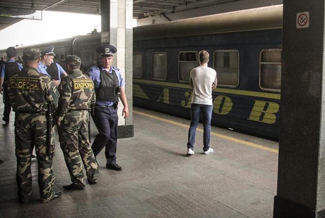 Теракт в поезде Мариуполь-Киев: первые подробности
