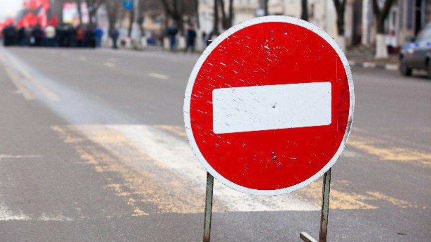 НАЧАЛОСЬ! В Киеве перекрыли главные центральные улицы