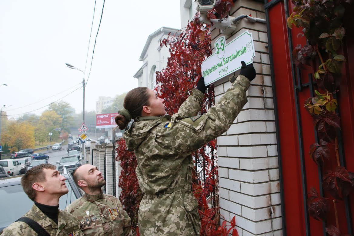 Важно: Киевсовет переименовал 10 улиц в Киеве. Узнайте какие