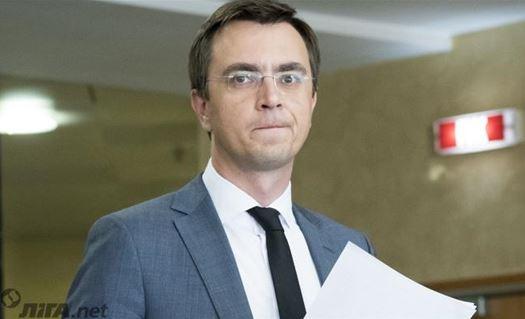 Уроки коррупции от главы «Украэроруха» Дмитрия Бабейчука: как набить карманы и угробить отрасль