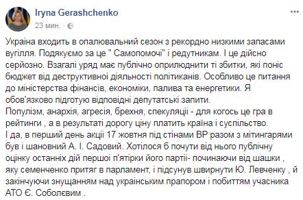 ВАЖНО! Проблемы на старте отопительного сезона: что грозит Украине
